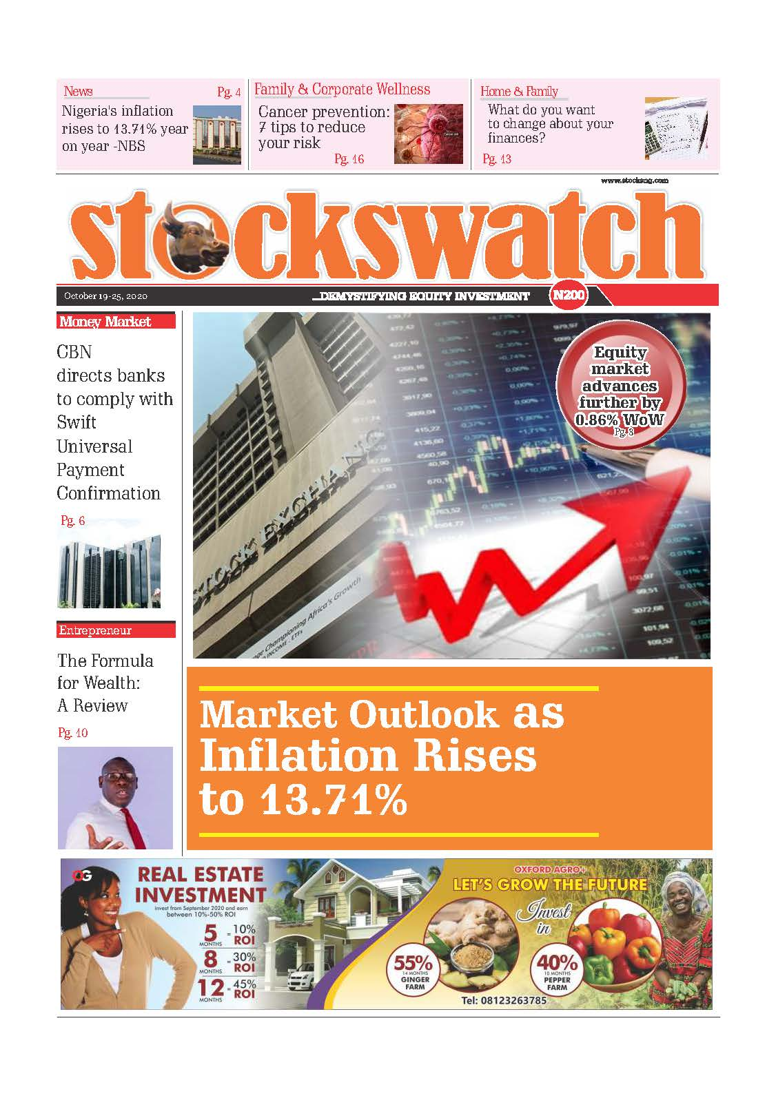 STOCKSWATCH